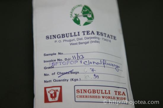 シンブリから送付されたサンプル