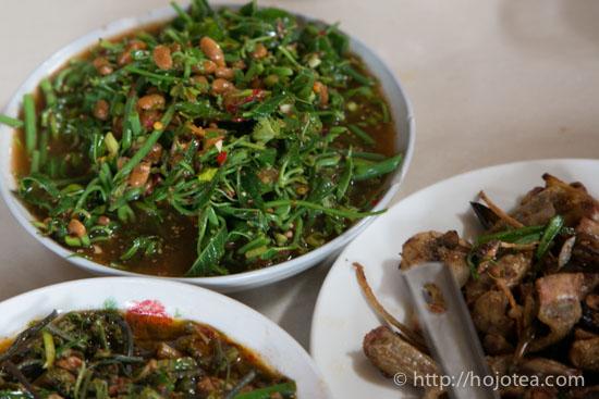 wild vegetable of Yunnan