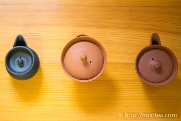 3種類の宝瓶
