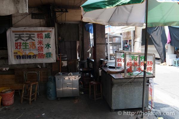 潮州の屋台料理