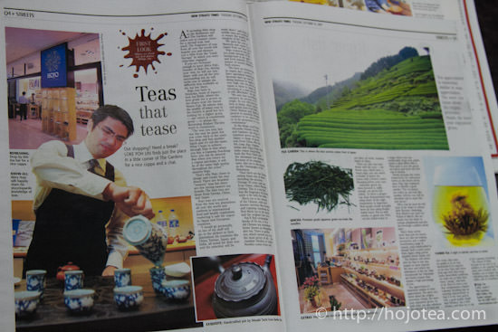 New Straits TImes
