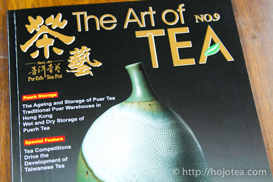 The art of tea magazine