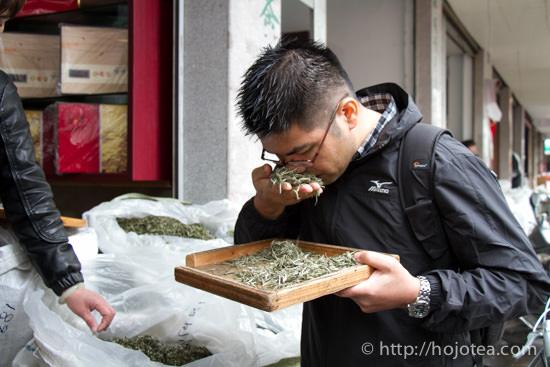 原料緑茶の鑑定