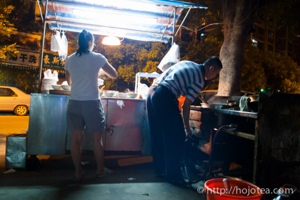 Street Food in Chaozhou