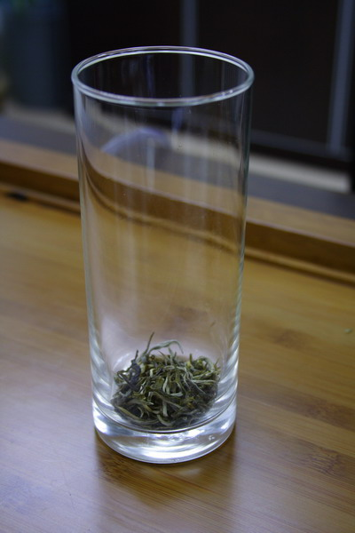 Yun Feng Chinese Green Tea Hojo Tea