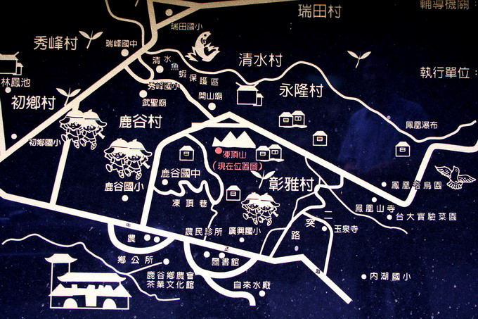 Signboard indicating Dong Ding Mountain