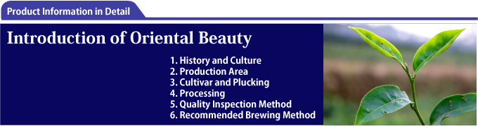 Introduction of Oriental Beauty
