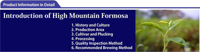 Introduction of High Mountain Formosa