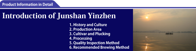 Introduction of Junshan Yinzhen