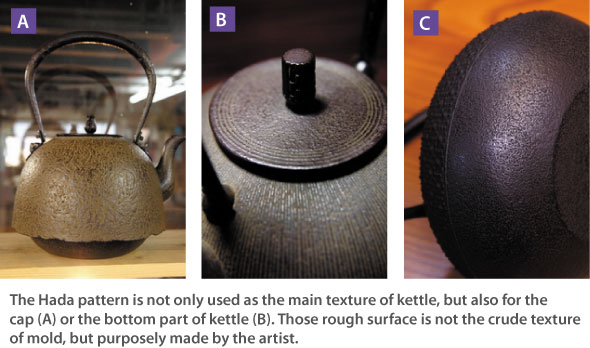 Hada pattern of cast iron kettle