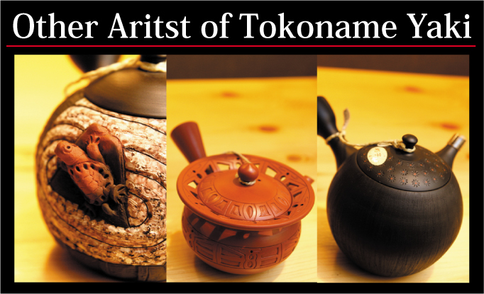 Other Artist of Tokoname Yaki