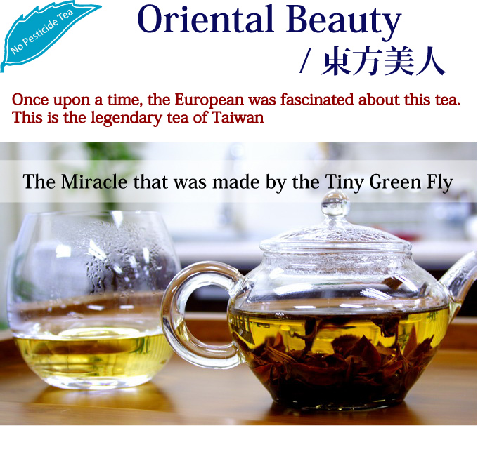 Once upon a time, the European was fascinated about this tea. This is the legendary tea of Taiwan