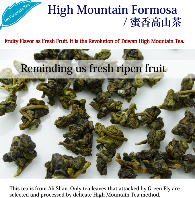 High Mountain Formosa
