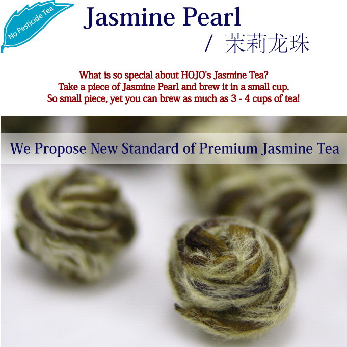 What is so special about HOJO's Jasmine Tea? Take a piece of Jasmine Pearl and brew it in a small cup. So small piece, yet you can brew as much as 3 -4 cups of tea!