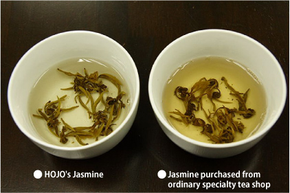 This indicates that the tea leaves have oxidized due to poor material, poor process or improper storage of tea.